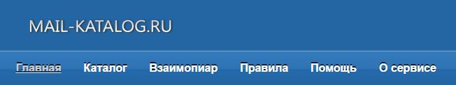 mail-katalog