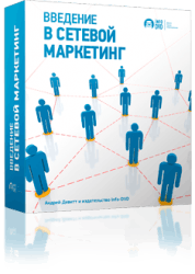 обучение интернет бизнесу