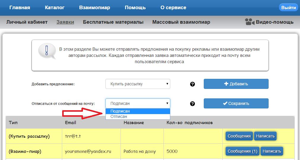 zayavki2