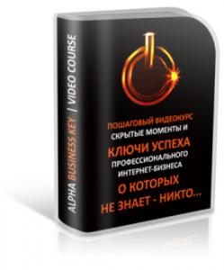 """""""бесплатный обучающий курс"""""""