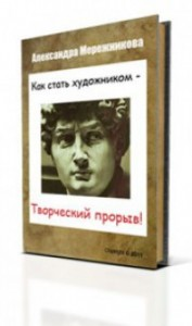 """""""бесплатная книга"""""""