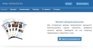 mail-katalog.ru